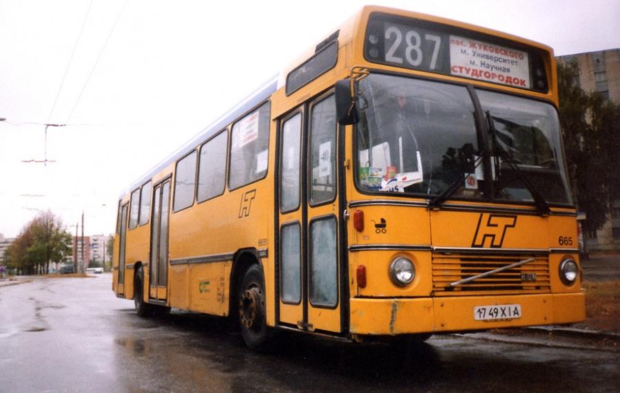1749XIA i Kharkov i Ukraine den 14. oktober 1999