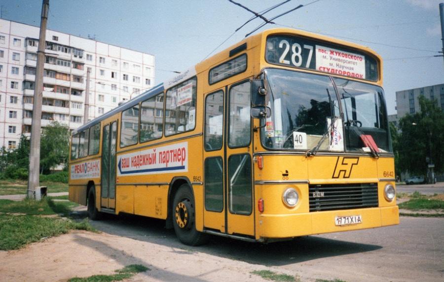 1771XIA i Kharkov i Ukraine den 11. august 1999