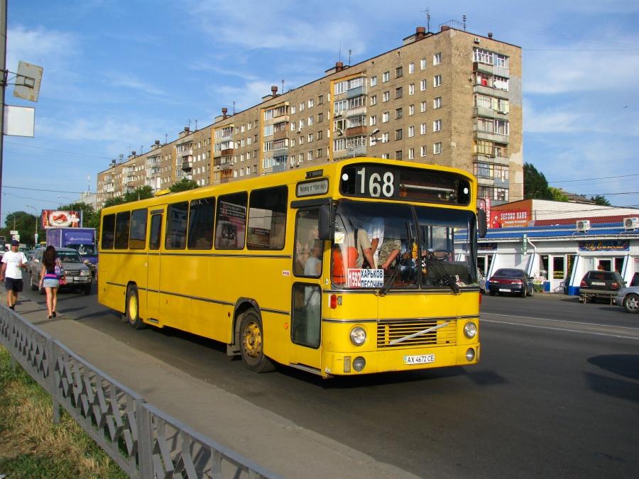 AX4672CE i Kharkov i Ukraine den 27. juli 2010