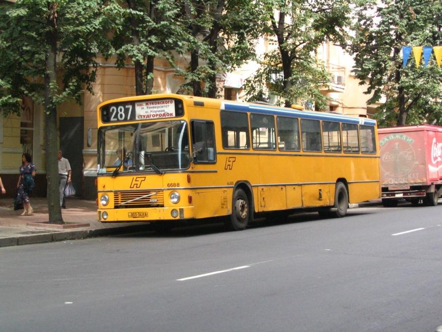 00334XA i Kharkov i Ukraine den 20. august  2004