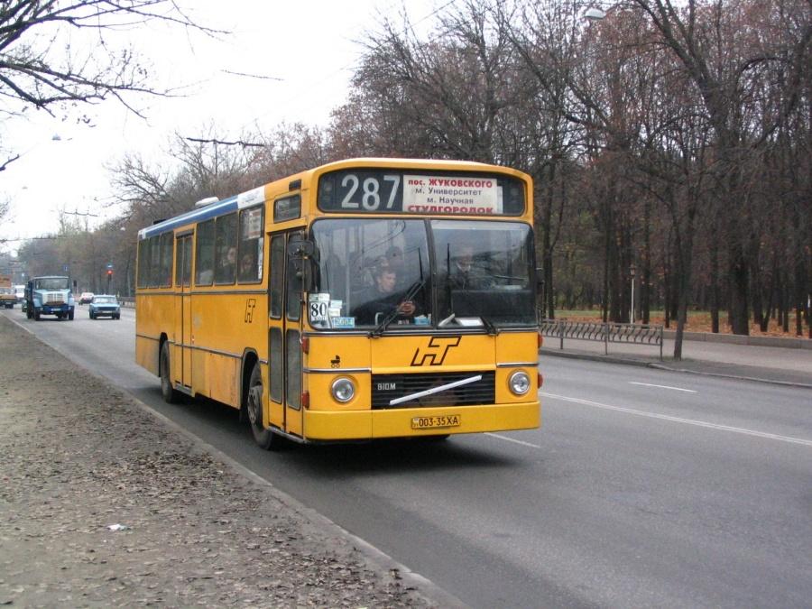 00335XA i Kharkov i Ukraine den 9. november 2004