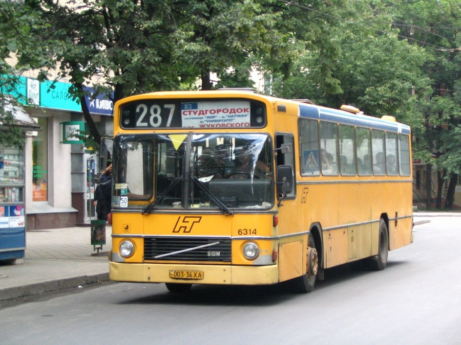 00336XA i Kharkov i Ukraine den 17. juli 2004