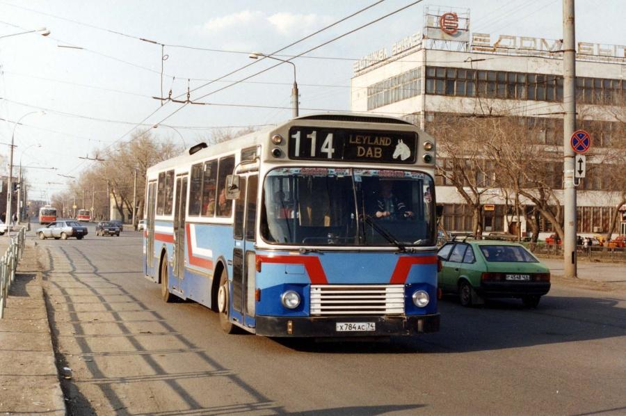Kopejsk X784AC74 i Chelabinsk, Ural i Rusland ca. 1999