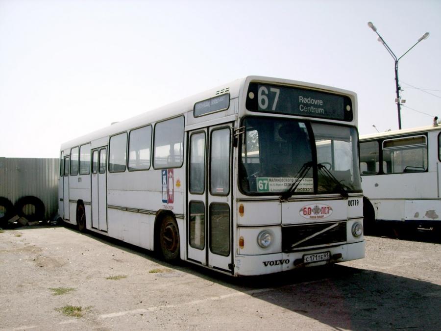 Yantar 00719/C171TE61 i Rostov i Rusland den 5. september 2010