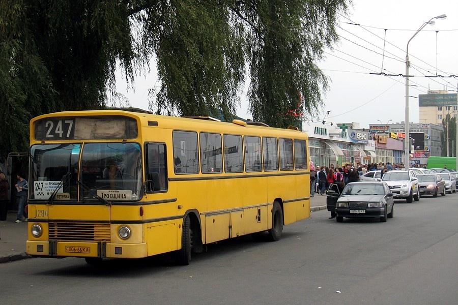 Kiev 1284/00666KA i Kiev i Ukraine den 15. september 2007