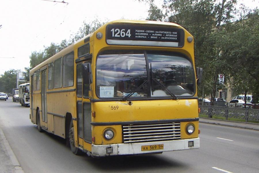 KA569 54 i Novosibirsk i Rusland den 28. juli 2006