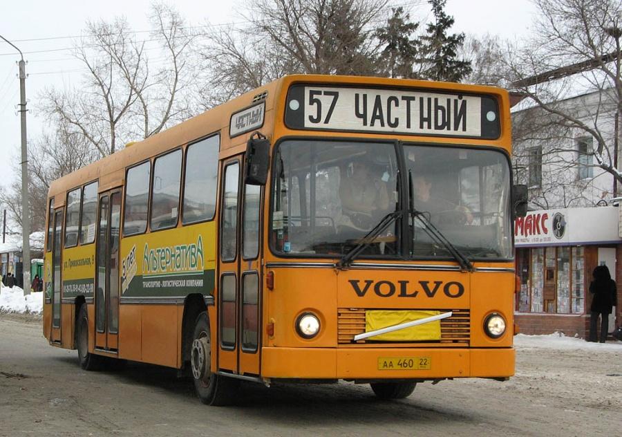 Altai Autoservice AA460 22 i Barnaul, Rusland den 5. januar 2007