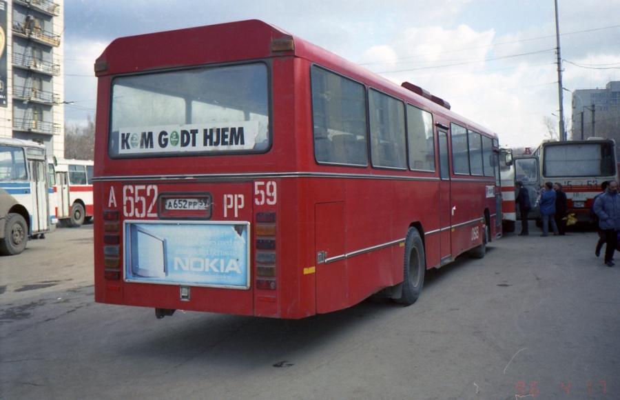 PATP-4 A652PP59 i Perm, Ural i Rusland den 17. april 1996