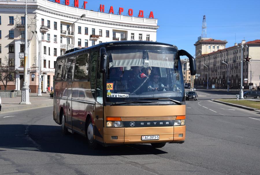 Ukendt ejer AC 2973-5 i Minsk, Hviderusland den 23. marts 2019