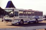 Abildskou 116