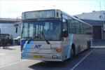 Arriva 8439