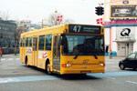 Combus 5098