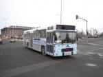 GoBus 920