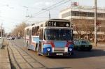Kopejsk