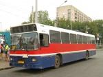 Zakamsk Autobus