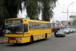 Kiev 1284