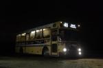 Pan Bus 240