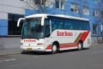 Bjert Busser 920