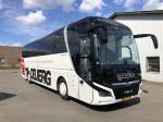 Todbjerg Busser 10